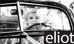Ковролин Balta Eliot (Элиот). Новый и стильный ковролин со склада.