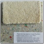 "Подложка под ковролин 5Комнат ""Carpet Plus"" №12, 12 мм"