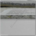"Подложка под ковролин 5Комнат ""Carpet Plus"" №6, 6 мм"
