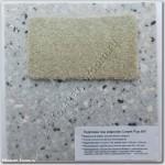 "Подложка под ковролин 5Комнат ""Carpet Plus"" №7, 7 мм"